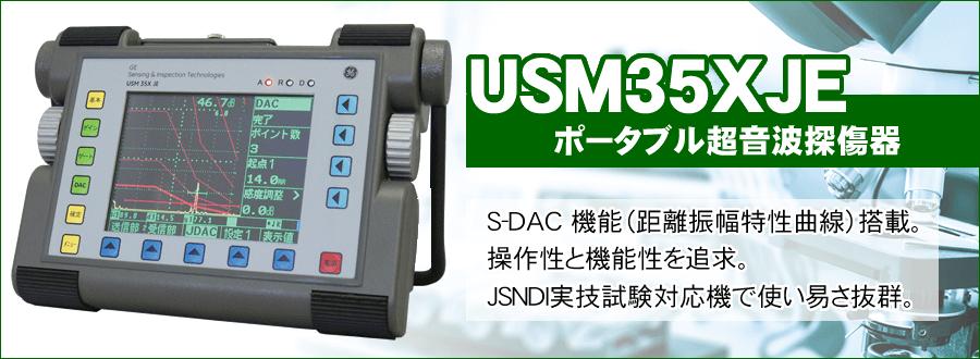 USM35XJE