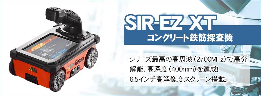 SIR-EZ XT